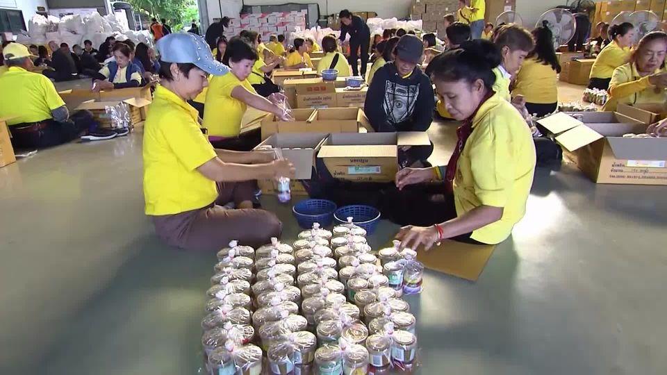 มูลนิธิอาสาเพื่อนพึ่ง ภาฯ ยามยาก สภากาชาดไทย บรรจุถุงยังชีพพระราชทานสำหรับนำไปช่วยเหลือผู้ประสบอุทกภัย ที่จังหวัดนราธิวาส