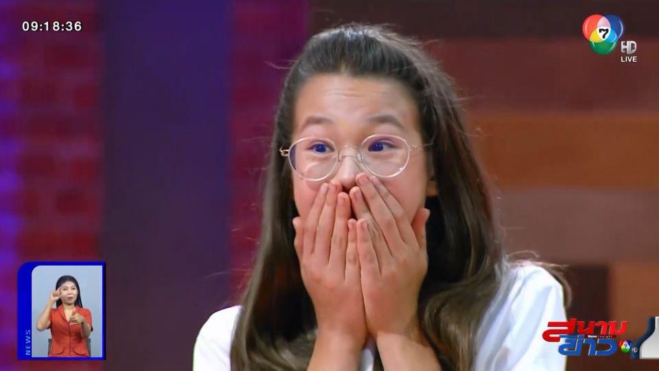 สุดลุ้น! แมนต้า คว้าแชมป์มาสเตอร์เชฟ จูเนียร์ ประเทศไทย ซีซัน 2 : สนามข่าวบันเทิง