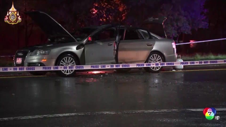 ไฟไหม้รถยนต์ในสหรัฐฯ พบเด็กหญิงบาดเจ็บสาหัสจนเสียชีวิต