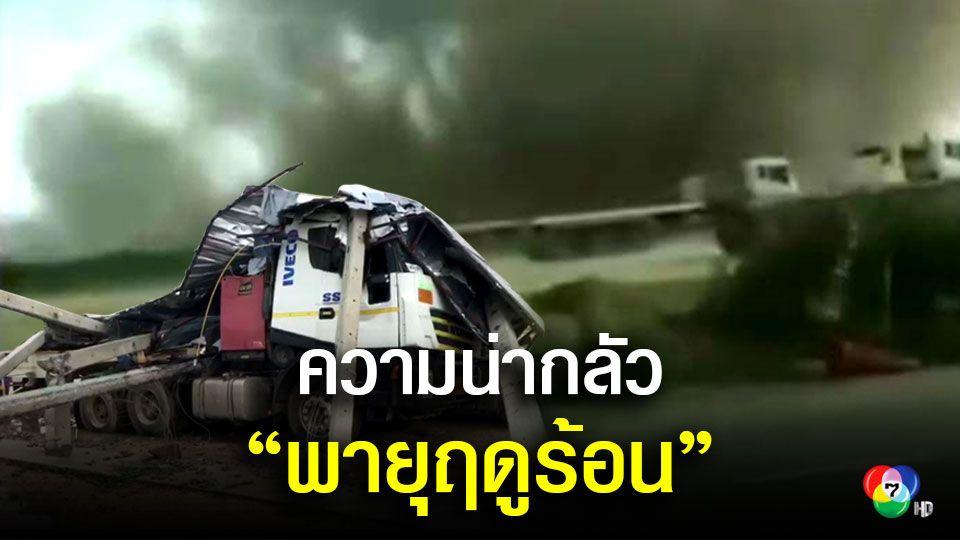วินาทีพายุลูกใหญ่ พัดป้ายโฆษณา ถล่มทับ 18 ล้อ พังยับ