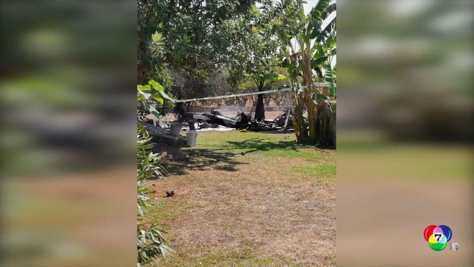 เกิดเหตุเฮลิคอปเตอร์ชนเครื่องบินเล็กกลางอากาศในสเปน ดับ 7 ศพ