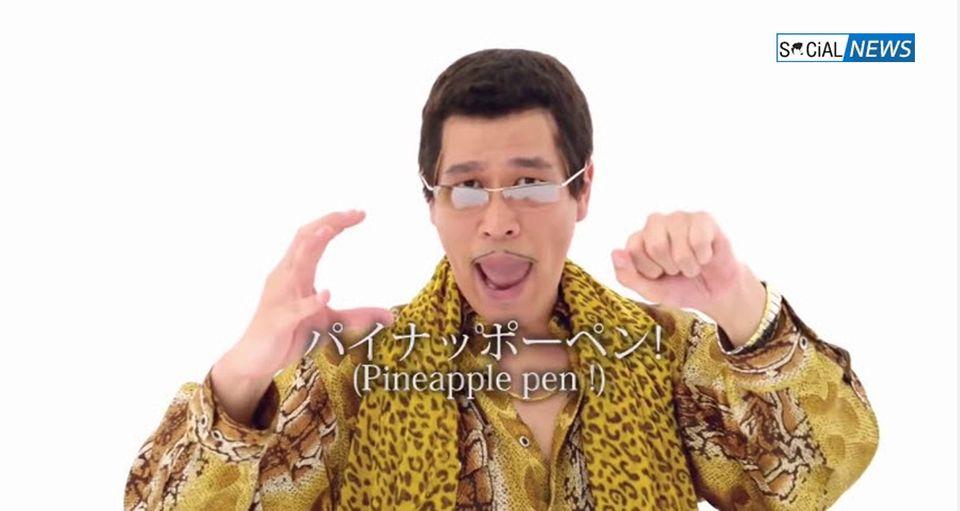 แชร์สนั่น! เพลง Pen Pineapple Apple Pen ฟังแล้วฮิตติดหู ลามมาถึงไทยแล้ว