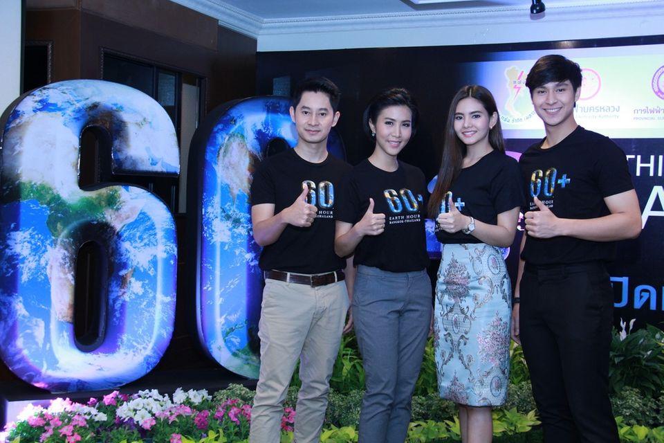 """ช่อง 7HD ส่ง """"โดนัท-ภัทรพลฒ์ / มิ้นท์-บารมิตา / บอย-ธนพัต / เพชรหอม-สุคนธ์เพชร"""" นักแสดงและผู้ประกาศข่าว ชวนคนไทยพร้อมใจ ปิดไฟ 1 ชั่วโมง"""