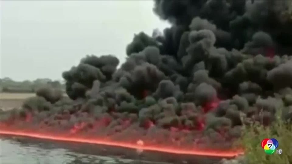 เพลิงไหม้ท่อส่งน้ำมัน เหตุโจรลักลอบสูบน้ำมันในอินเดีย