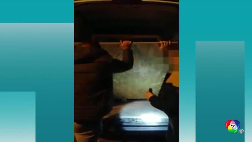 พบผู้อพยพ 9 คน ซ่อนตัวในรถตู้ที่โครเอเชีย หลบหนีปัญหาสงคราม