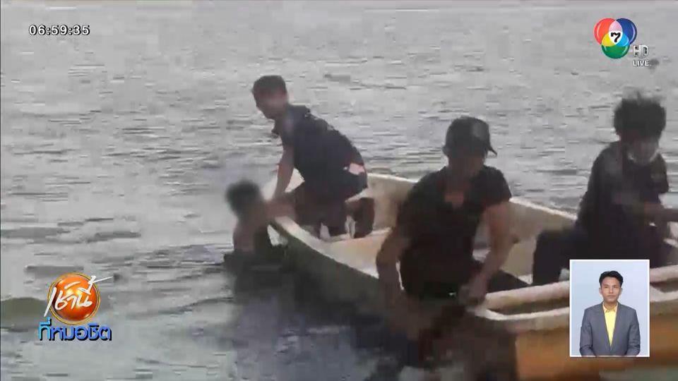 หนุ่มเสพยาบ้าถือมีดไล่แทงชาวบ้าน กระโดดน้ำหนีตำรวจ เกือบจมหาย