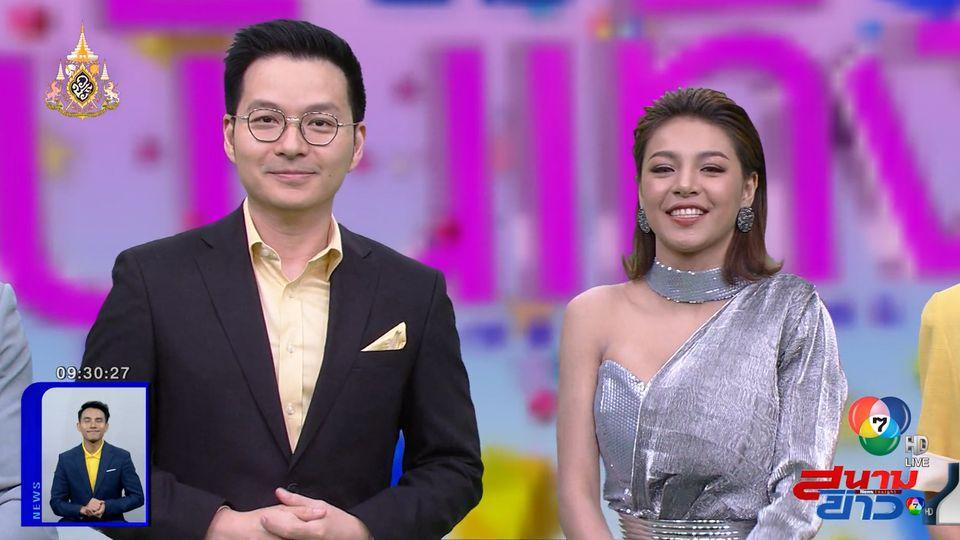 พูดคุยกับ เอ วราวุธ - แอมมี่ ศิริลักษณ์ หลังคว้าแชมป์ลูกทุ่งไอดอลหญิงคนแรกของเมืองไทย : สนามข่าวบันเทิง