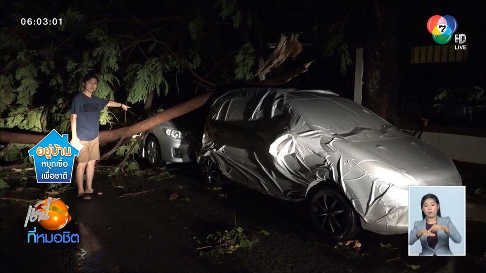 พายุฝนฤดูร้อน ถล่มกลางเมืองโคราช หนักสุดในรอบ 20 ปี