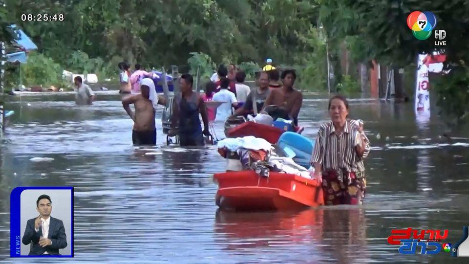 กยศ.ช่วยผู้ประสบภัยน้ำท่วม-ผู้พิการ ยกเว้นการชำระหนี้ 2 ปี