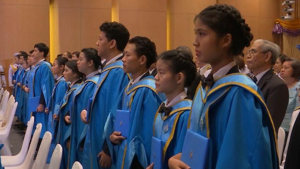 สมเด็จพระกนิษฐาธิราชเจ้า กรมสมเด็จพระเทพรัตนราชสุดาฯ สยามบรมราชกุมารี พระราชทานปริญญาบัตรแก่ผู้สำเร็จการศึกษาจากสถาบันดนตรีกัลยาณิวัฒนา สำนักวิชาดุริยางคศาสตร์ ประจำปีการศึกษา 2561