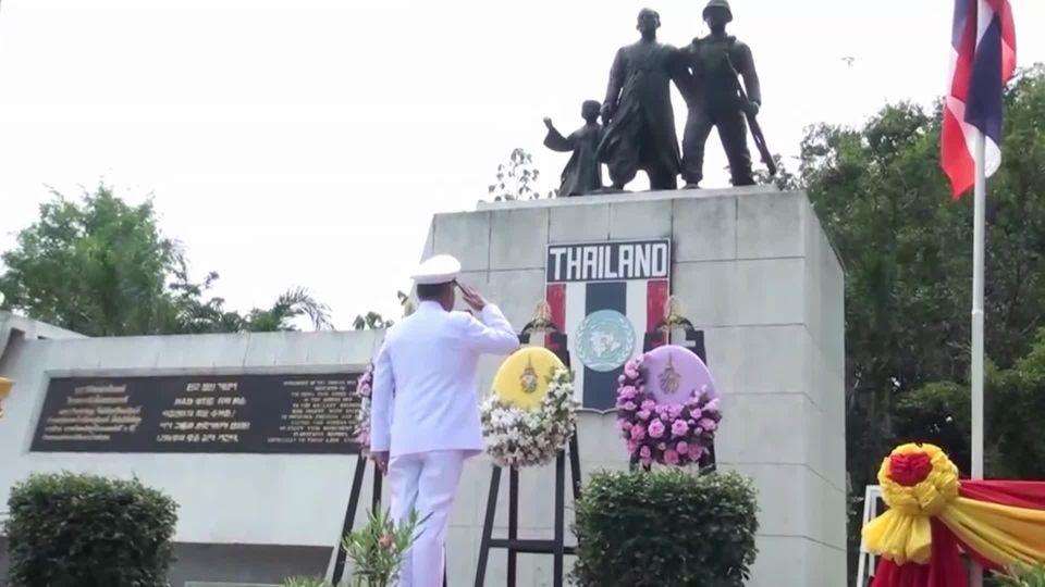 ผู้แทนพระองค์ไปวางพวงมาลา เนื่องในวันที่ระลึกทหารผ่านศึกเกาหลี ที่จังหวัดชลบุรี