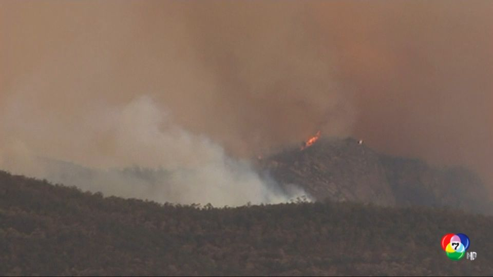 คลื่นความร้อนปกคลุมออสเตรเลีย หวั่นทำไฟป่าลุกลามเพิ่มขึ้นอีก