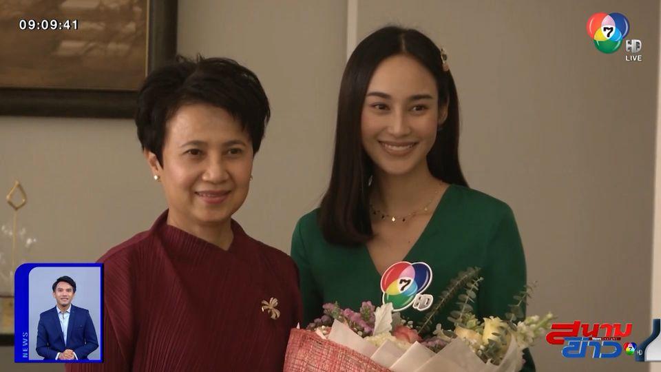 ช่อง 7HD มอบดอกไม้แสดงความยินดี นาว ทิสานาฏ คว้านำหญิง Asian Television Awards : สนามข่าวบันเทิง