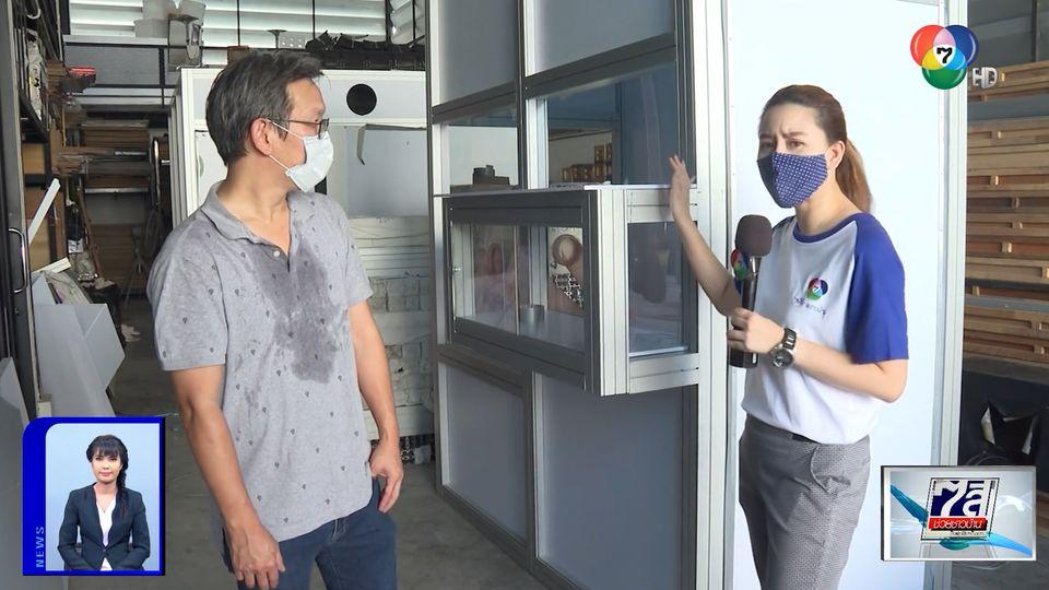 ปิ่นอาสา : ติดตั้งห้องรักษาพยาบาลผู้ป่วยโควิด-19