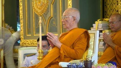 พระบาทสมเด็จพระเจ้าอยู่หัว ทรงพระกรุณาโปรดพระราชทานพระบรมราชูปถัมภ์ ในการบำเพ็ญพระราชกุศลฉลองพระชันษา 93 ปี สมเด็จพระอริยวงศาคตญาณ สมเด็จพระสังฆราช สกลมหาสังฆปริณายก