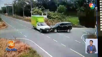 หวิดสลด รถฟอร์จูนเนอร์พุ่งชนรถกระบะสนั่นกลางแยกวัดใจ