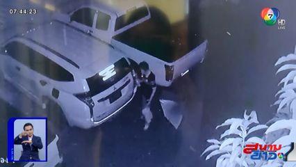 ร้องสื่อ ถูกคนร้ายพ่นสีสเปรย์ใส่รถรอบคัน จ.ชลบุรี