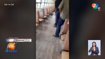 โลกออนไลน์แชร์คลิป เด็กช่างยกพวกตีกันบนรถเมล์รับเปิดเทอมวันแรก
