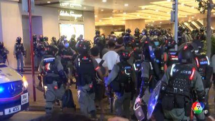 ตำรวจฮ่องกงจับกุมผู้ประท้วงกว่า 300 คน