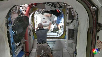 นาซาส่งนักบินอวกาศปฏิบัติการเปลี่ยนแบตเตอรี่ บนสถานีอวกาศนานาชาติ