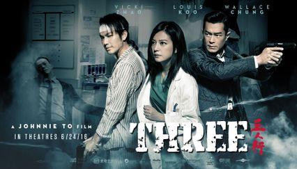 """ภ.จีน """"3 คน 2 คม"""" (THREE)"""