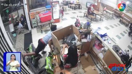 ภาพเป็นข่าว : อุทาหรณ์ มือใหม่หัดขี่ จยย. เสียหลักพุ่งเข้าร้านอาหาร ชนเคาน์เตอร์แคชเชียร์