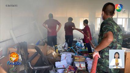 ไฟไหม้ห้องเก็บของวิทยาลัยเทคนิคสิงห์บุรี นักเรียนวิ่งหนีวุ่น