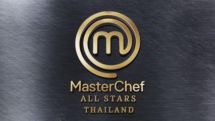 MasterChef All Star Thailand
