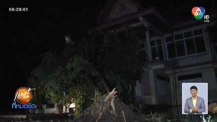 พายุหมุนพัดถล่ม อ.บ้านหมี่ จ.ลพบุรี บ้านเสียหายกว่า 50 หลัง