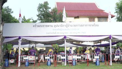 ครัวพระราชทาน อุปนายิกาผู้อำนวยการสภากาชาดไทย จังหวัดเชียงราย ประกอบ อาหารแจกจ่ายประชาชนที่ได้รับผลกระทบจากสถานการณ์การแพร่ระบาดของโรคโควิด-19 เป็นวันที่ 6