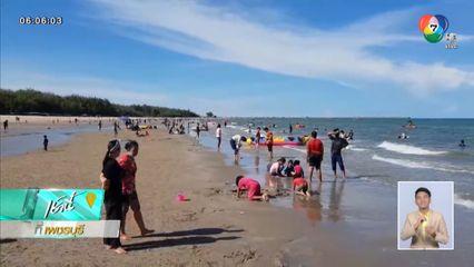 แห่เที่ยวทะเล หาดบางแสนวันหยุดยาว ร้านของฝากขายดิบขายดี