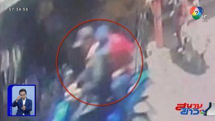 รายงานพิเศษ : ปิดเมืองพัทยา ล่า 2 มือปืน ก่อเหตุอุกอาจจ่อยิงหัววินรถ จยย.