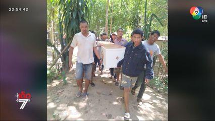 วัยรุ่นร้อยเอ็ดยกพวกบุกกราดยิงคู่อริ เยาวชนอายุ 14 ปี เสียชีวิต