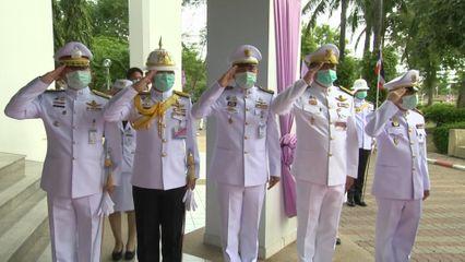 สมเด็จพระกนิษฐาธิราชเจ้า กรมสมเด็จพระเทพรัตนราชสุดาฯ สยามบรมราชกุมารี ทรงเปิดการประชุมคณะกรรมการควบคุมโรคขาดสารไอโอดีนแห่งชาติ ครั้งที่ 1/2563