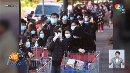 ทั่วโลกพบผู้ป่วยโควิด-19 ยอดทะลุ 18 ล้านคนแล้ว