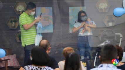 เม็กซิโกผุดไอเดีย ธุรกิจรถตู้โชว์เด็กแรกเกิด ไร้การแพร่ระบาดเชื้อโควิด-19