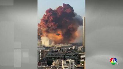 เกิดเหตุระเบิดในเลบานอน 2 ลูกซ้อน บาดเจ็บอย่างน้อย 4,000 คน