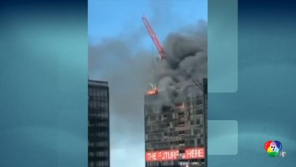 เหตุเพลิงไหม้ตึกเวิร์ลเทรดเซ็นเตอร์ในเบลเยี่ยม