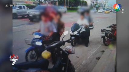 นักศึกษาปาระเบิด ยิง ฟันคู่อริต่างสถาบัน บาดเจ็บ 4 คน ตร.เร่งล่าตัวรับโทษ