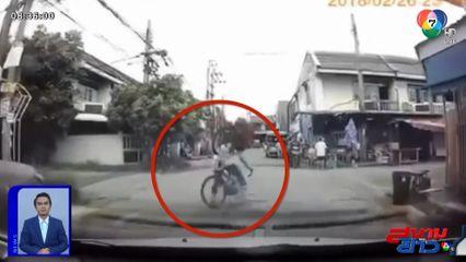 ภาพเป็นข่าว : หนุ่มปั่นจักรยานสะดุดลูกระนาด เสียหลักตีลังกาล้มคว่ำ