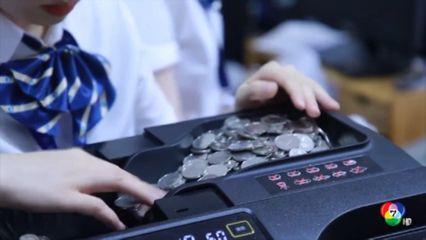 หญิงจีนนำเงินเหรียญหนัก 4 ตันฝากธนาคาร