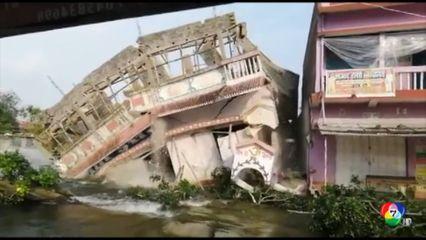 อาคาร 2 ชั้นพังถล่มในอินเดียหลังเกิดฝนตกหนัก