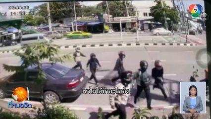 เปิดคลิปนาทีเดือด เด็กช่างยกพวกไล่ตีกัน กลางแยกไฟแดงเมืองนนทบุรี