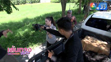 อ๊อฟ-ฮาน่า จับมือบู๊กับโจรปล้นรถกฐิน ในละคร ทางเสือผ่าน