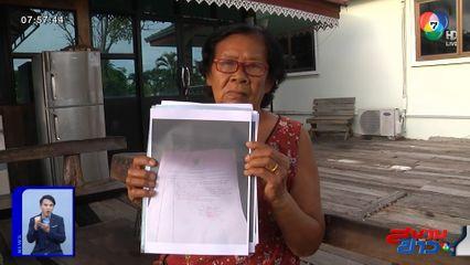 หญิงอายุ 70 ปี แจ้งจับเพื่อนลูกชายลักรถกระบะหลบหนี จ.ระยอง