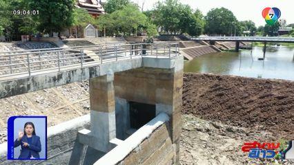 คอลัมน์หมายเลข 7 : ตรวจโครงการซ่อมแซมประตูระบายน้ำบางคลาน จ.พิจิตร ช่วยรัฐประหยัดงบ