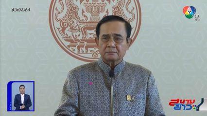 นายกฯ พร้อมรื้อคดี บอส อยู่วิทยา หวังฟื้นศรัทธากระบวนการยุติธรรมไทย