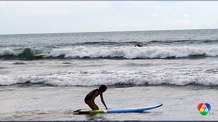 คึกคัก! นักท่องเที่ยวแห่เที่ยว - เล่นเซิร์ฟบอร์ดหาดเขาหลักแน่น