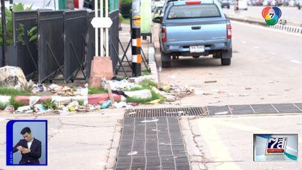 น้ำท่วมขังถนน เหตุเพราะขยะอุดตันท่อระบายน้ำ จ.ขอนแก่น