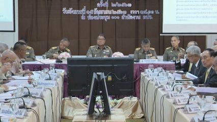 องคมนตรี ร่วมประชุมคณะกรรมการติดตามและขับเคลื่อนโครงการอันเนื่องมาจากพระราชดำริ ครั้งที่ 2/2563